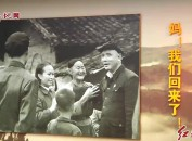 世紀女紅軍陳蘭陳列館開館