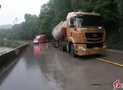 永定:强降雨致使路基受损 加强险情处置保路畅