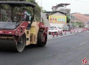 城区交通路网项目完成投资4.455亿元