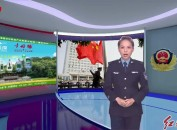 2019年6月10日紅土警務周刊