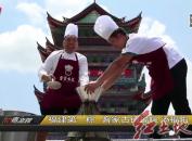 """永定:喜迎端午? 煮制""""千斤福粽"""""""