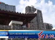 """? 龍巖中心城區新增一座觀景長廊獲市民""""點贊"""""""