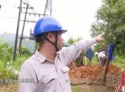 永定:紧急抢修山体滑坡受损供电线路