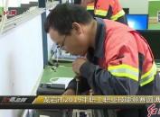 龍巖市2019年職工職業技能競賽圓滿落幕