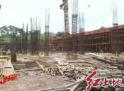 市重点项目——连城县城关中心小学新建项目加紧建设 进一步补齐连城城区教育短板