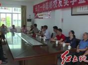 长汀一中举行2019年陈彬校友奖教奖学金颁发仪式