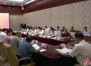 全市交通重点项目现场推进会在上杭召开