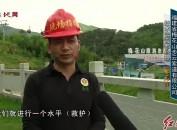 梅花山景区救援演练 保障索道安全运营