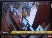 漳平:抓获两名持用假币违法人员