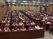 龙岩市直机关党工委举办公务人员形象与礼仪规范培训