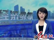 """上杭:书店成为学生""""暑期乐园"""""""