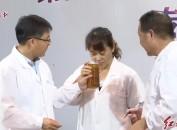 """第四届江山""""斜背茶及美人蜜""""专家评审会落幕"""