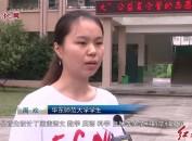 上杭:大学生公益支教 让山区孩子过个快乐暑假