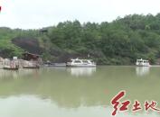 连城:九龙湖栈道工程建设基本完工 预计8月份对游客开放