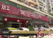 """龙岩消防:开展""""防风险保平安迎大庆""""消防安全执法检查"""