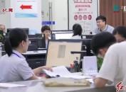 惠民政策|7月1日起新罗区范围试行公积金逐月冲还租
