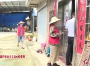 漳平蘆芝:成立龍均爵志愿服務隊 營造向上向善的良好風氣