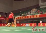 我爱打羽毛球
