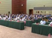 加强新时代公安工作 营造安全稳定的政治社会环境 全市公安工作会议召开