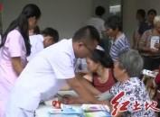 永定:脱贫攻坚健康扶贫义诊活动在湖雷举行