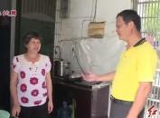 郑希平:热心服务为居民