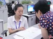 惠民政策 7月1日起新罗区范围试行公积金逐月冲还租