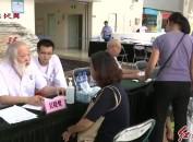 龙岩二院开展世界肝炎日公益活动