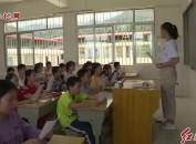 漳平:暑期爱心支教关爱偏远山区儿童