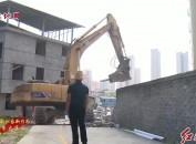 """新罗区西陂片区完成龙盛小区建设项目""""扫尾清零""""工作"""