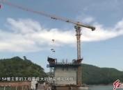 永定:高温坚守一线 龙湖大桥建设取得新进展