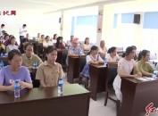 漳平:向31名学生发放12.1万金秋助学金