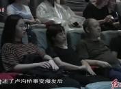 微电影《冰心关于女人的故事》在岩首映引喝彩
