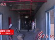 省市重点项目连城文川医院异地新建项目综合楼建设进入内装修阶段