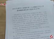 漳平:随机派位为务工人员的60名子女提供就学机会