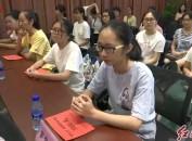 """2019年""""福龙马""""春蕾圆梦助学行动助学金发放仪式举行"""