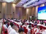 龙岩市金铜产业项目对接会在上杭举行