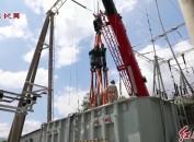 龙岩供电:中心城区重要变电站主变大修更替 力保供电更可靠
