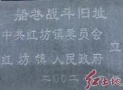 黄冈学校革命旧址修缮工程有序推进