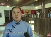 闽西工农银行:传承红色金融精神 当好中心城区红色旅游精品线路第一站