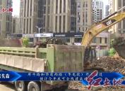 犀牛路和华莲西路(华龙段)开工建设 预计今年底可全线建成通车