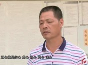 2019年8月18日闽西党旗红