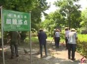 引进太空果蔬种植  助推乡村旅游发展