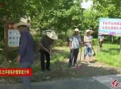 长汀策武:开展村庄环境卫生大整治大清理 描绘美丽乡村新画卷