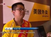 """漳平:警企携手同行 """"外卖快递小哥""""变身""""禁毒反诈""""宣传员"""