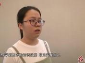 台湾顶新集团情系祖地 连续发放13年的奖学金