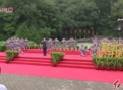 央视国庆特别节目《音乐公开课 与时代同行》在上杭录制