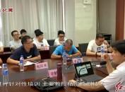 华侨职业中专开设精密检测技术研修班
