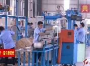 上杭:金铜产业稳扎稳打 助推老区加快发展