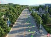 连城:2019年全民健身环观景路健康跑活动开跑