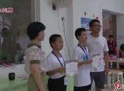 新罗: 暑期禁毒夏令营 牢筑青春拒毒墙